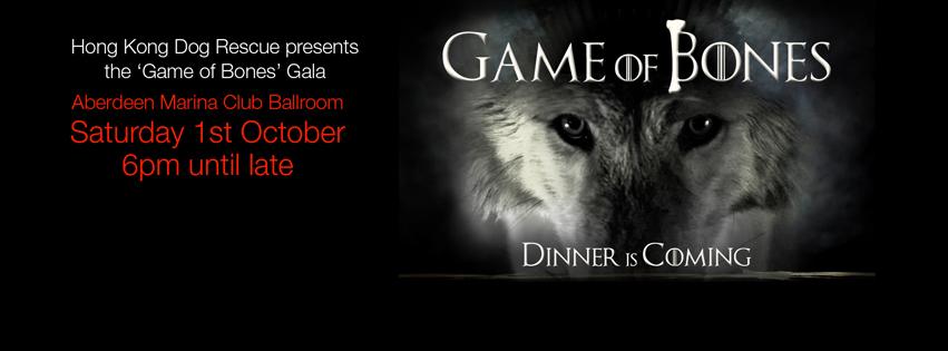 HKDR-Oct-Gala-FB-banner-V3